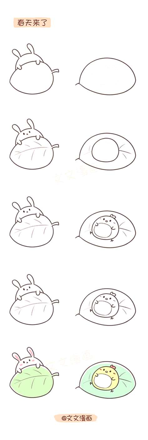 61+ Ideas Drawing Step By Step Animation For Kids, - 61+ Ideas Drawing Step By Step Animation For