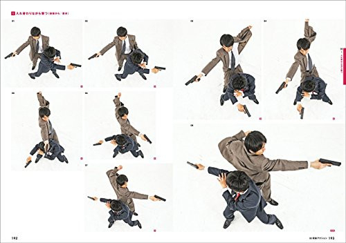 REAL ACTION POSE COLLECTION 02